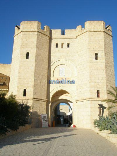 Une entrée du complexe touristique de Yasmine