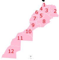 Regions of Morocco 2015.png